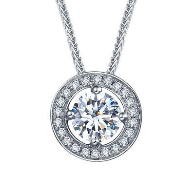 璀璨 18分白18K金钻石吊坠