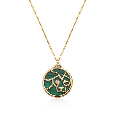 HOROSCOPE星座系列狮子座钻石套链 1分黄18K金钻石套链