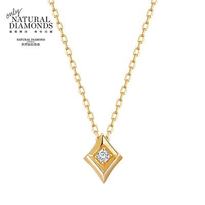 闪耀小方块钻石吊坠 2分黄18K金钻石吊坠