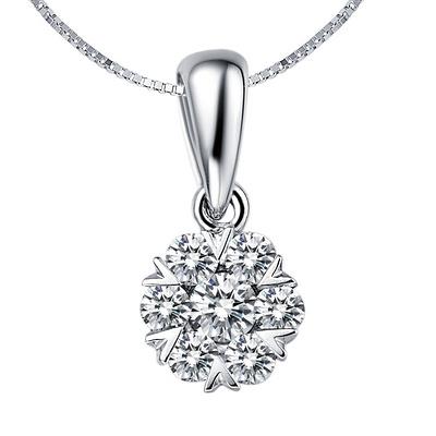 简单爱情 7分白18K金钻石吊坠